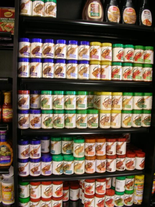 K for P spices at Kosher Marketplace
