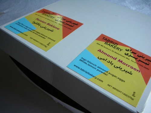 tabrizi bakery - mararoons, baklava