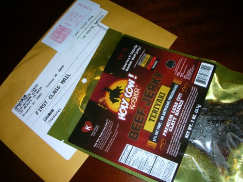 Holy Cow! Kosher Beef Jerky